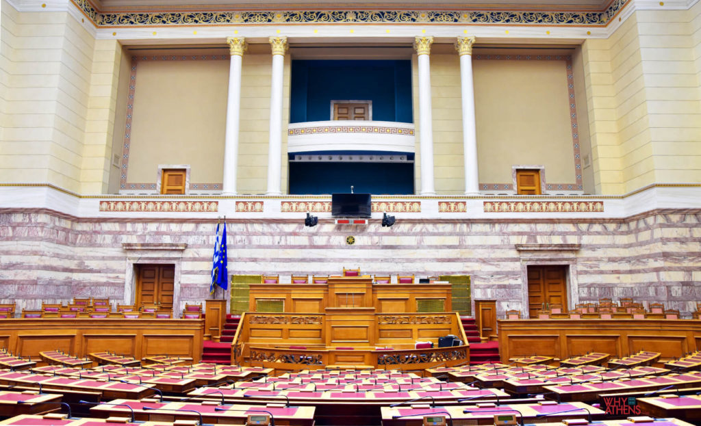 Greek Parliament 5