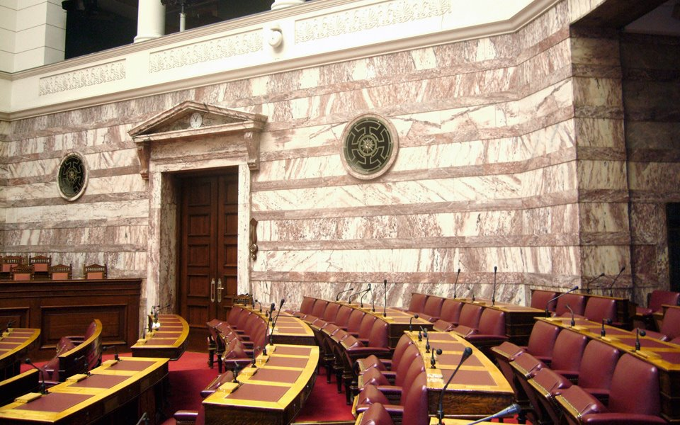 Greek Parliament 9
